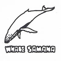 whale_samana_200x200